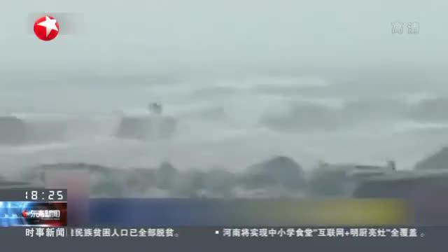 """越南:""""环高""""登陆中部地区  沿海出现大风降雨天气"""