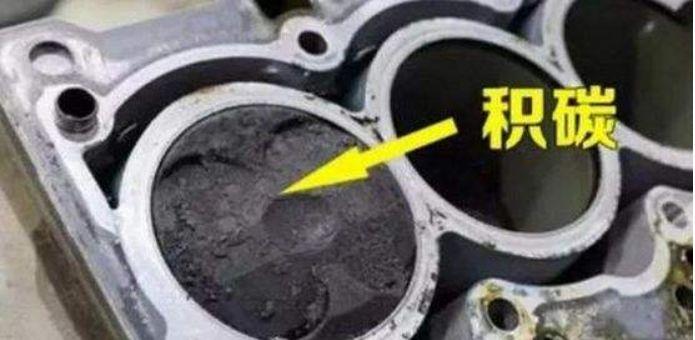 清理积碳只能拉高速?老司机:不妨试试这两个土办法,能减少积碳