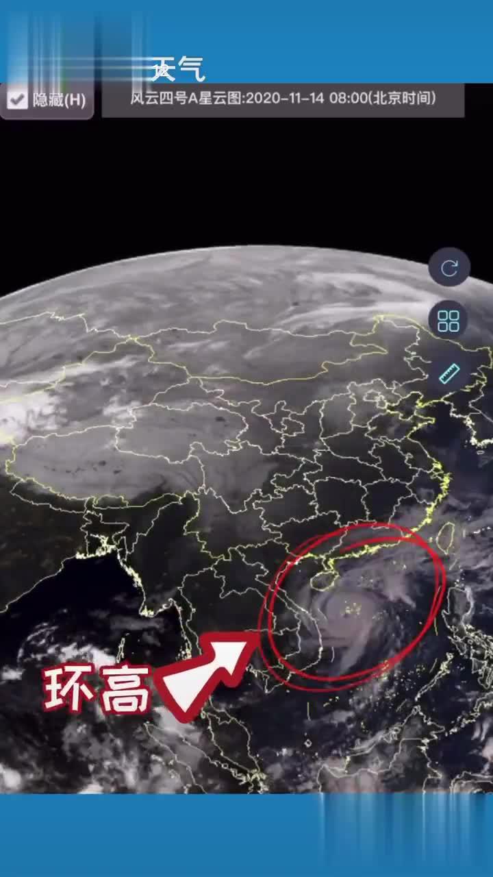 """台风""""环高""""已登陆越南广平省沿海"""