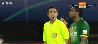 中超裁判有多不易 赛前抽积液 郭宝龙带伤吹罚国安上港焦点战