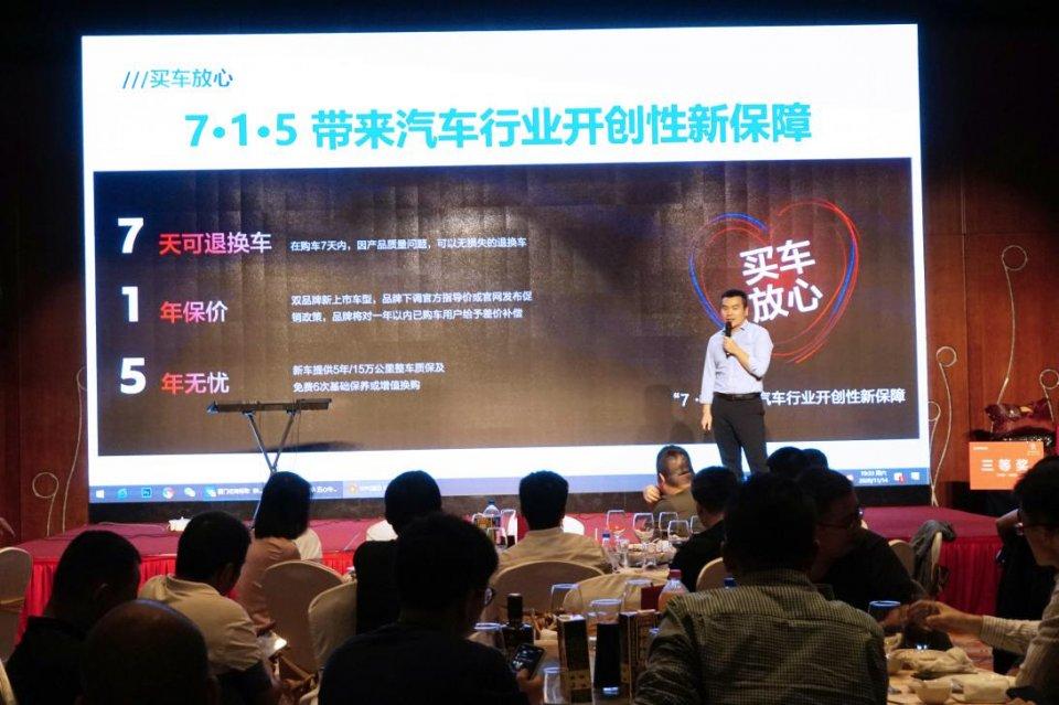 东风标致领潮行业,推出五心守护行动,打破业内服务上限