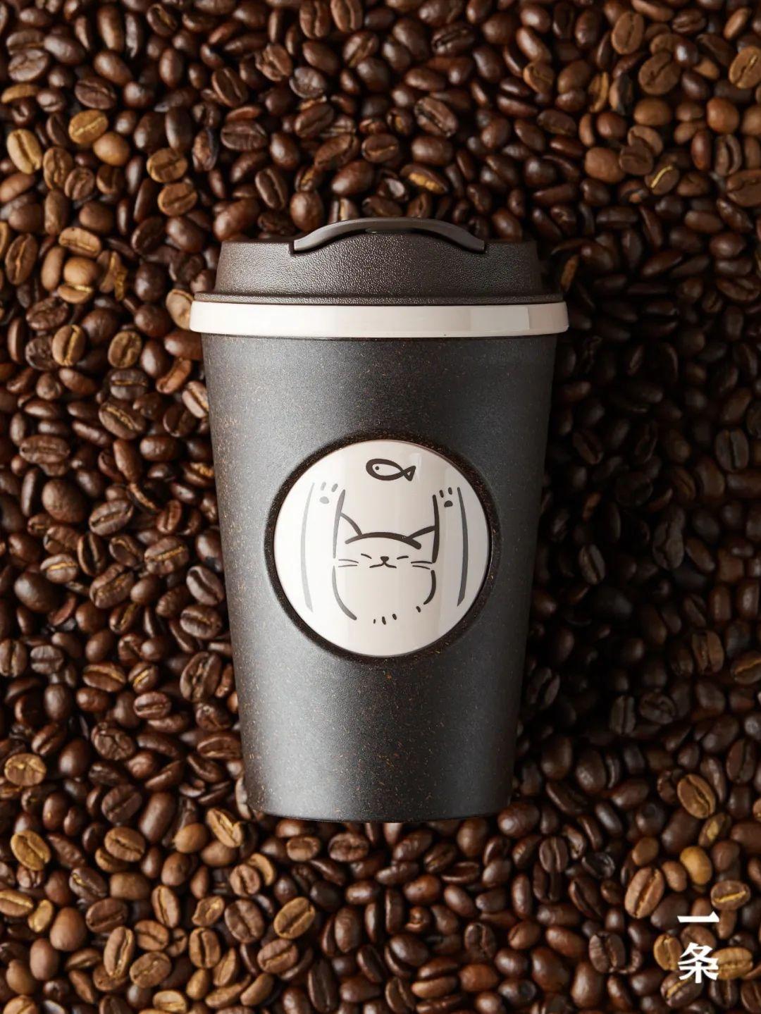 首发丨自带咖啡香的随行杯,新奇!
