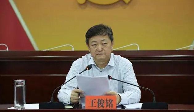 """王俊铭被""""双开"""",不按规定报告个人倒卖茅台酒情况"""