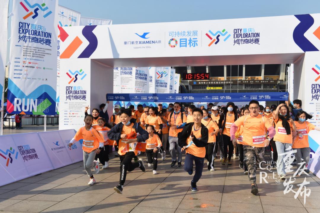 800多名行动者集结重庆街头,就为了这个特别任务→→图片