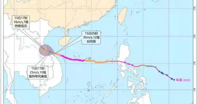 """""""环高""""减弱为强热带风暴 海南环岛高铁恢复开行"""
