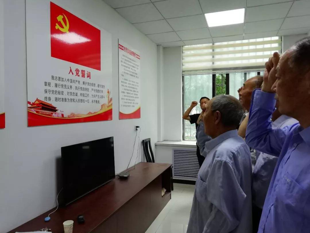 """沂南:汇聚""""三力"""" 提升""""司法行政常青藤""""老干党建品牌"""