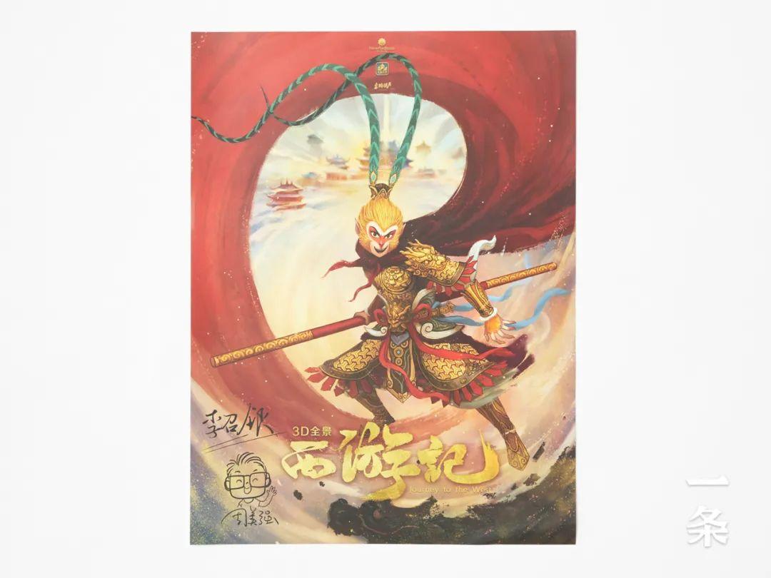 《西游记》变身全景立体书,能听、好玩、超级酷,大人小孩全镇住!