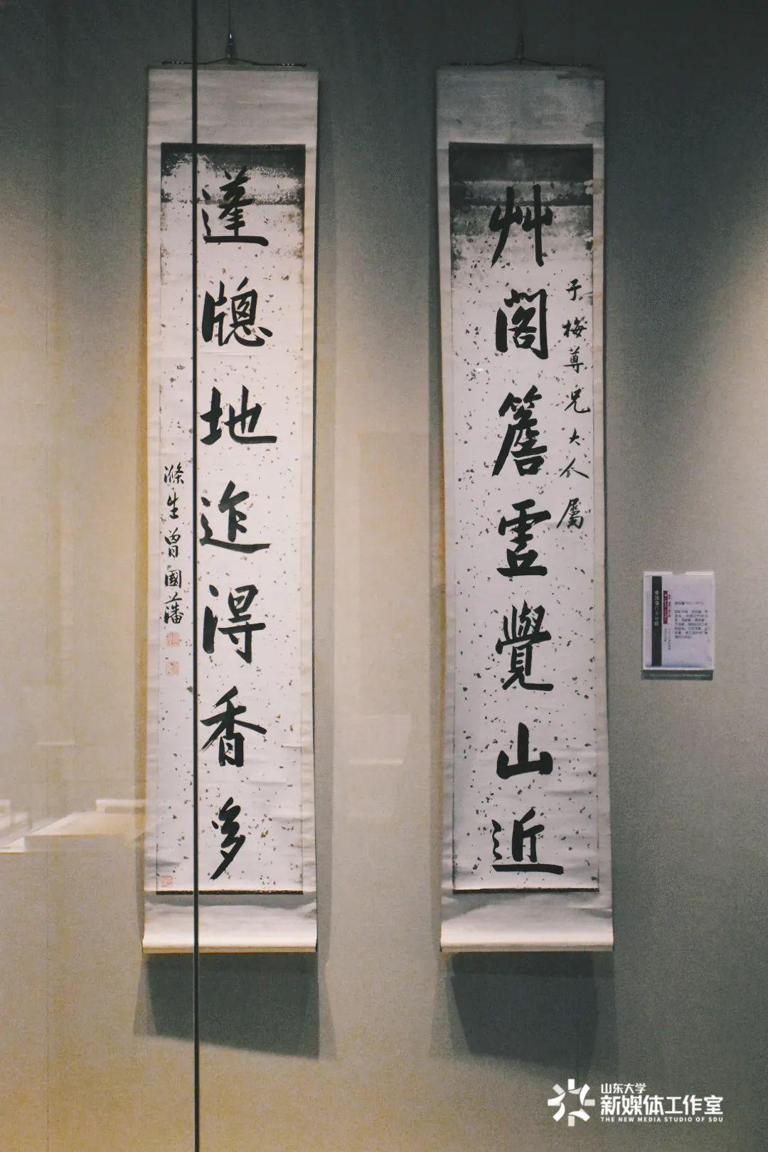 如果文物会说话?快来走进青岛校区博物馆