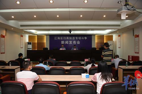 维护公平竞争市场环境,江门江海区三年查办251宗违法案件