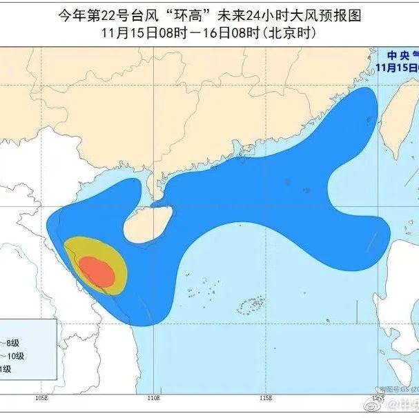 """""""环高""""减弱为强热带风暴,海南环岛高铁恢复开行,海口未来天气……"""