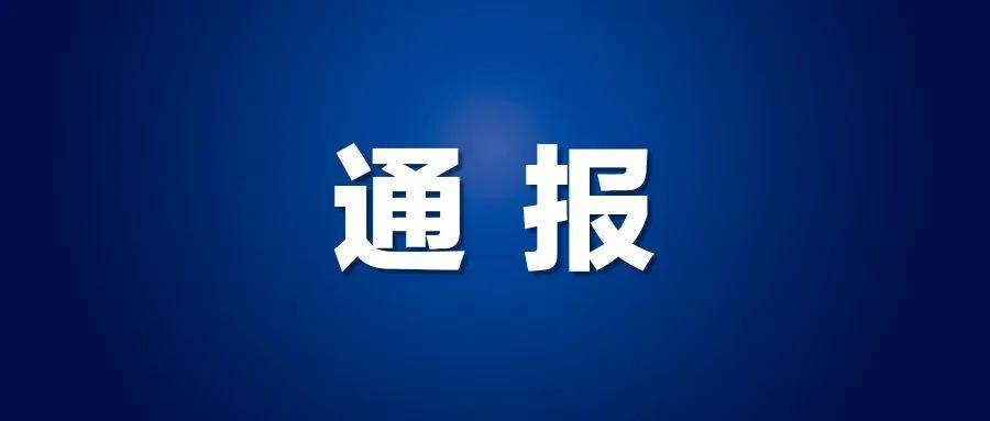 天津市无症状感染者相关50件冷冻货品流入银川,核查、处置结果公布