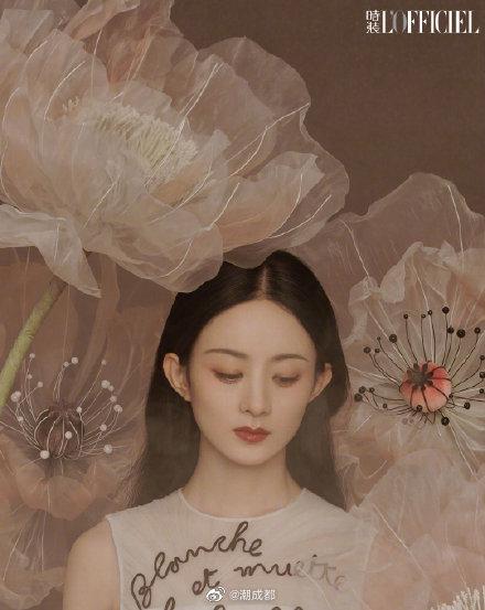 赵丽颖《时装LOFFICIEL》12月刊封面大片……