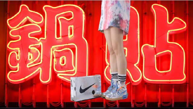 林宏老师又带我来给大家搞笑了 Off-white x Nike Rubber……