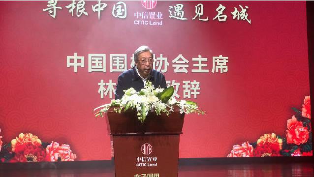 中国围棋协会主席林建超出席中国女子围甲联赛重庆渝北站并致辞