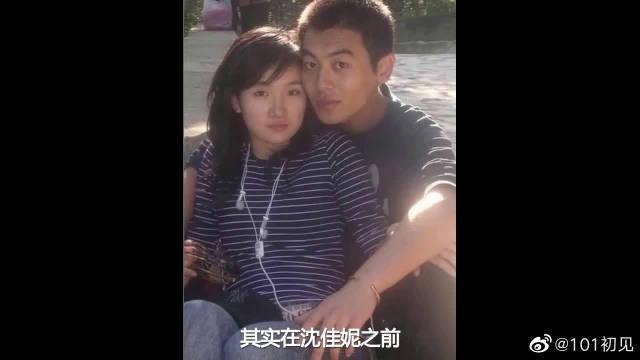 """朱亚文和""""女富二代""""相恋9年,却最终娶了沈佳妮,网友:太现实"""