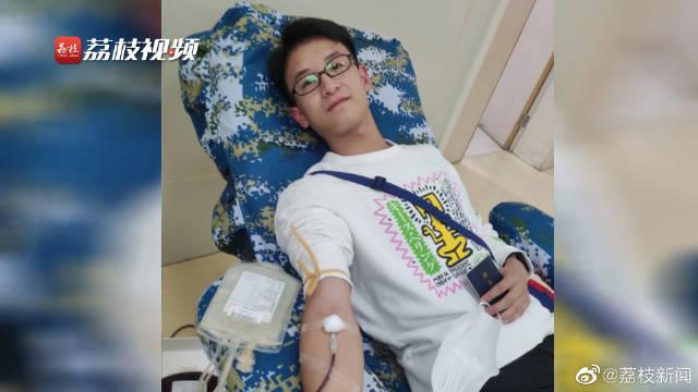 常州 感动!熊猫血大学男生2小时跨省献血救人