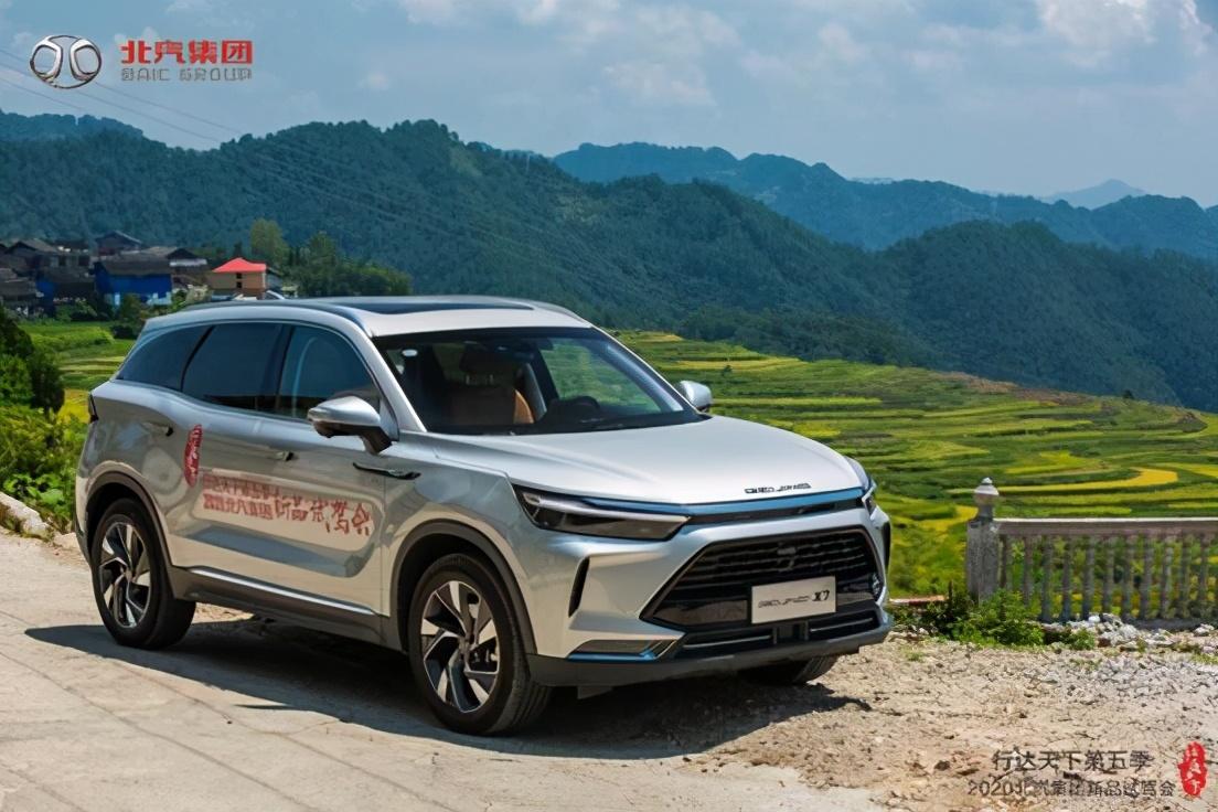 全能、实用、全域安全!BEIJING汽车亮相安行中国佛山站