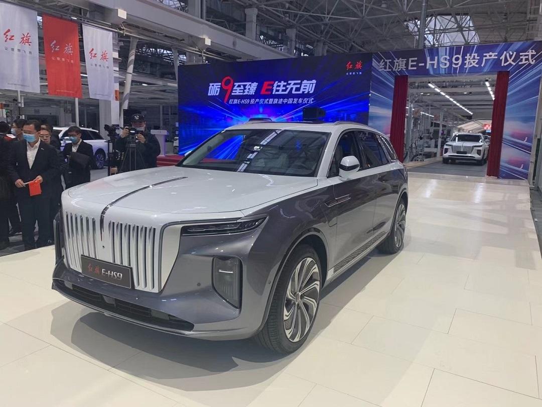 气场十足 预售价55万元起 红旗E-HS9投产下线 有望广州车展上市