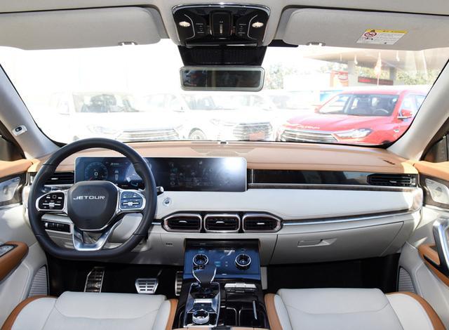 捷途X70推PLUS车型,7万多起售,但低配没有ESP