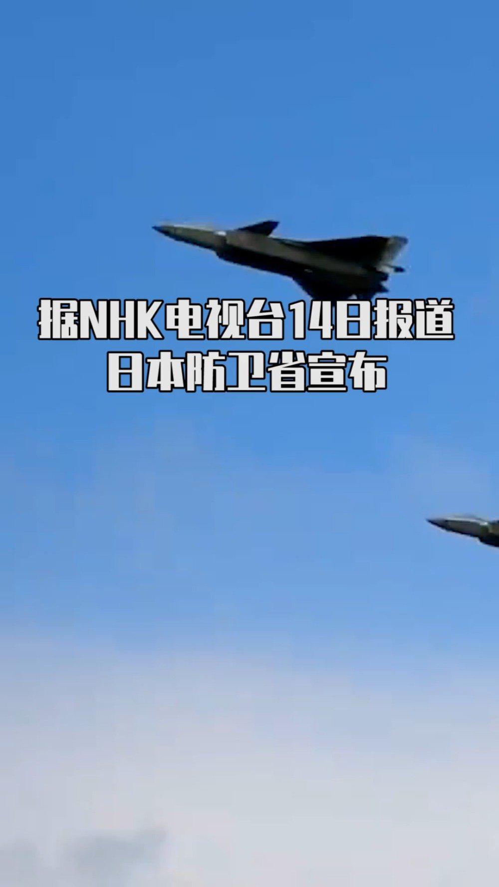 日本防卫省坚持加强航空自卫队战斗能力