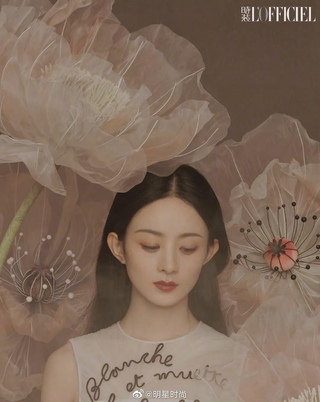 赵丽颖登上《LOfficiel时装》十二月刊封面……