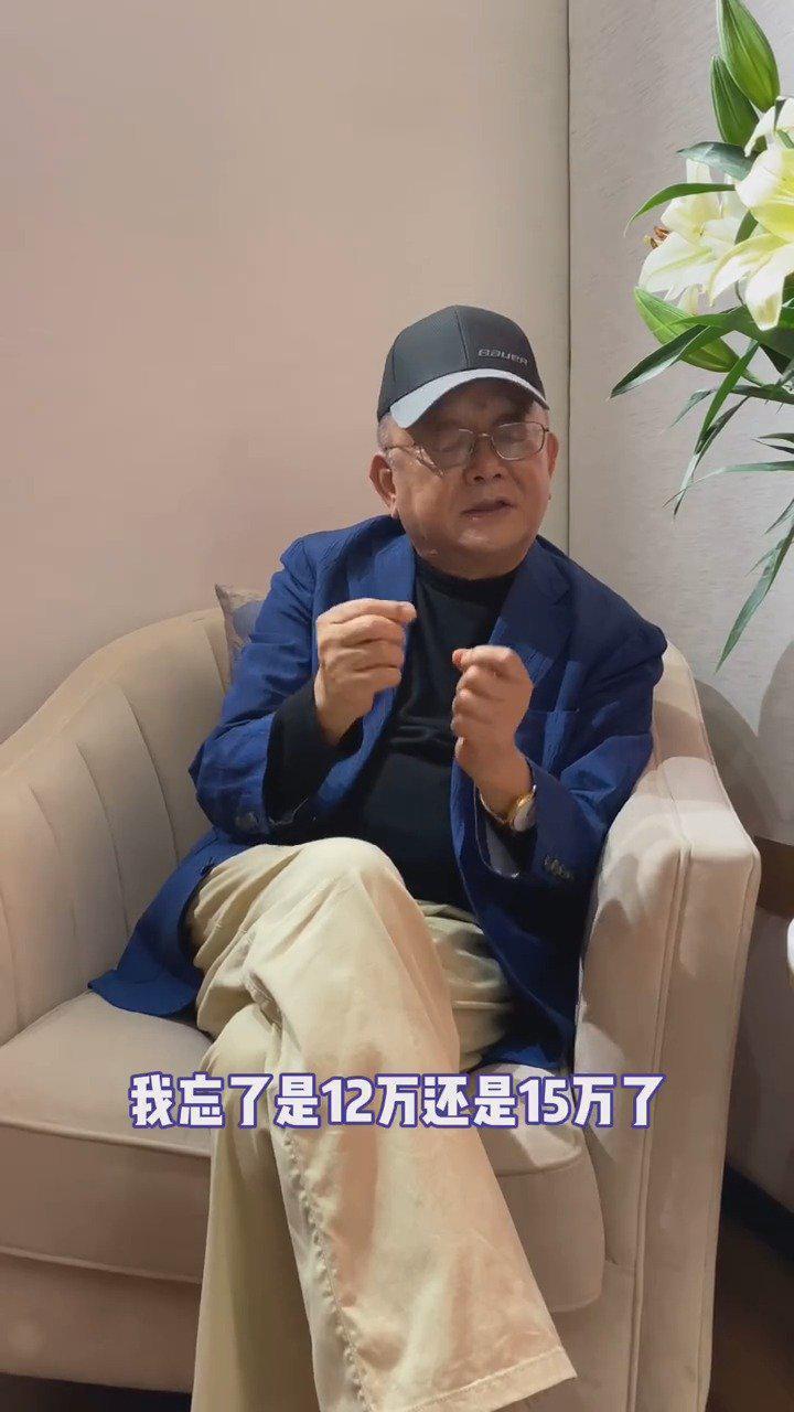 王刚首次回应《天下收藏》砸宝事件~ 砸的肯定是赝品…………