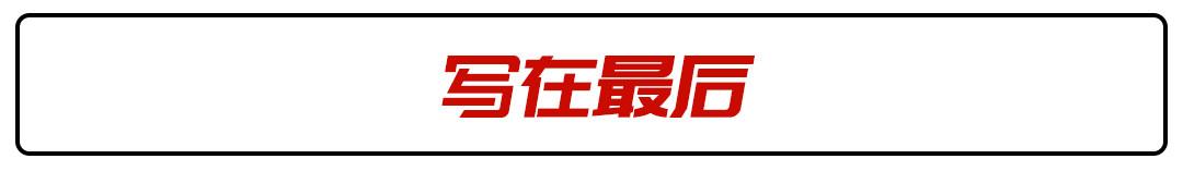 国产奥迪A3L终于来了!广州车展新车抢先看