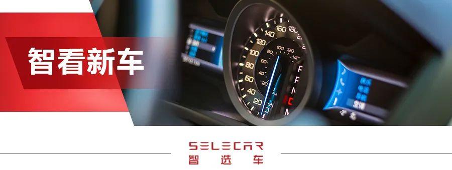 全新奥迪A3L、新款大众CC领衔,2020广州车展重磅轿车提前揭晓