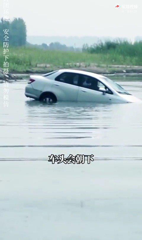 真人演示汽车落水如何自救!