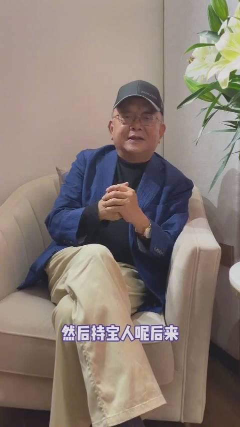 王刚主持的《天下收藏》节目砸宝环节太刺激了!