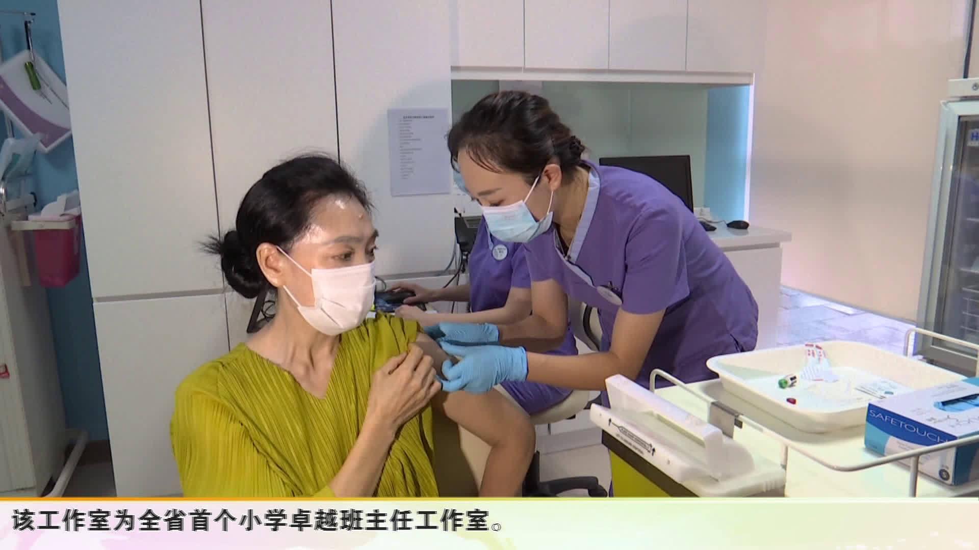 带状疱疹疫苗落地博鳌乐城