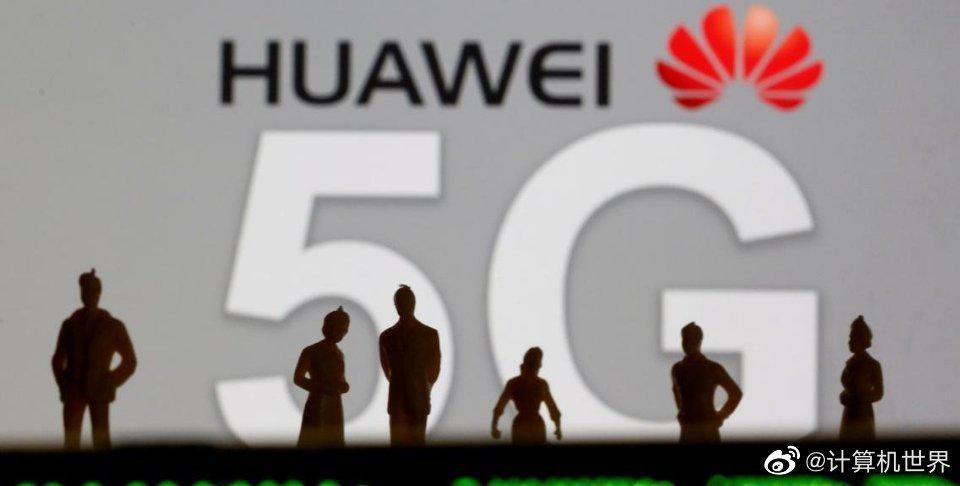 华为杨超斌:海外市场4G收入有所减少