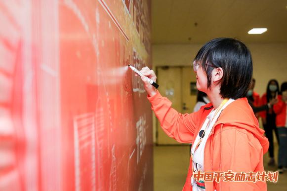 """""""领略、探索、创新""""——2020中国平安励志计划训练营启动"""
