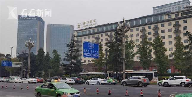视频 发现输入无症状感染者 成都锦江宾馆紧急停业图片