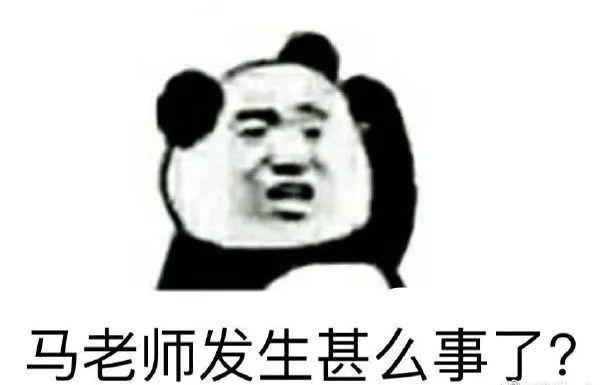 """""""耗子尾汁""""的狂欢 太极宗师马保国的鬼畜江湖"""