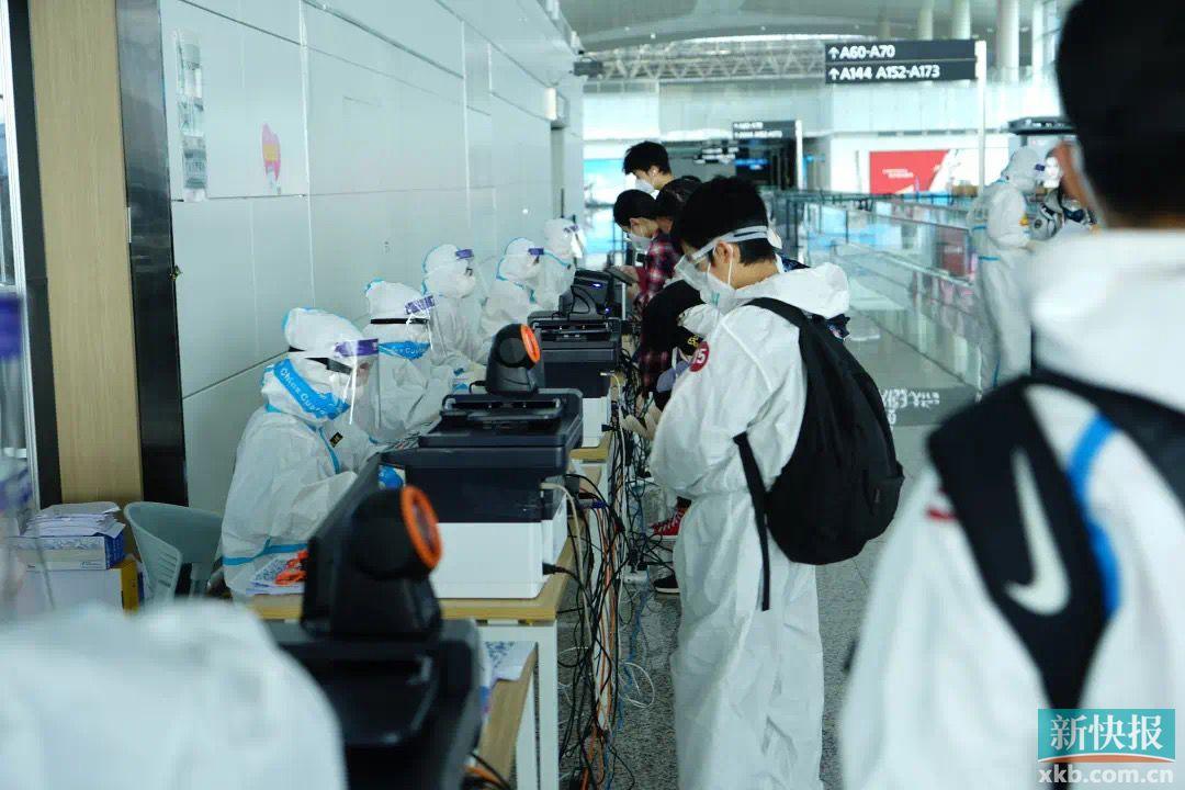 广州白云机场口岸查获今年首例输入性卵形疟