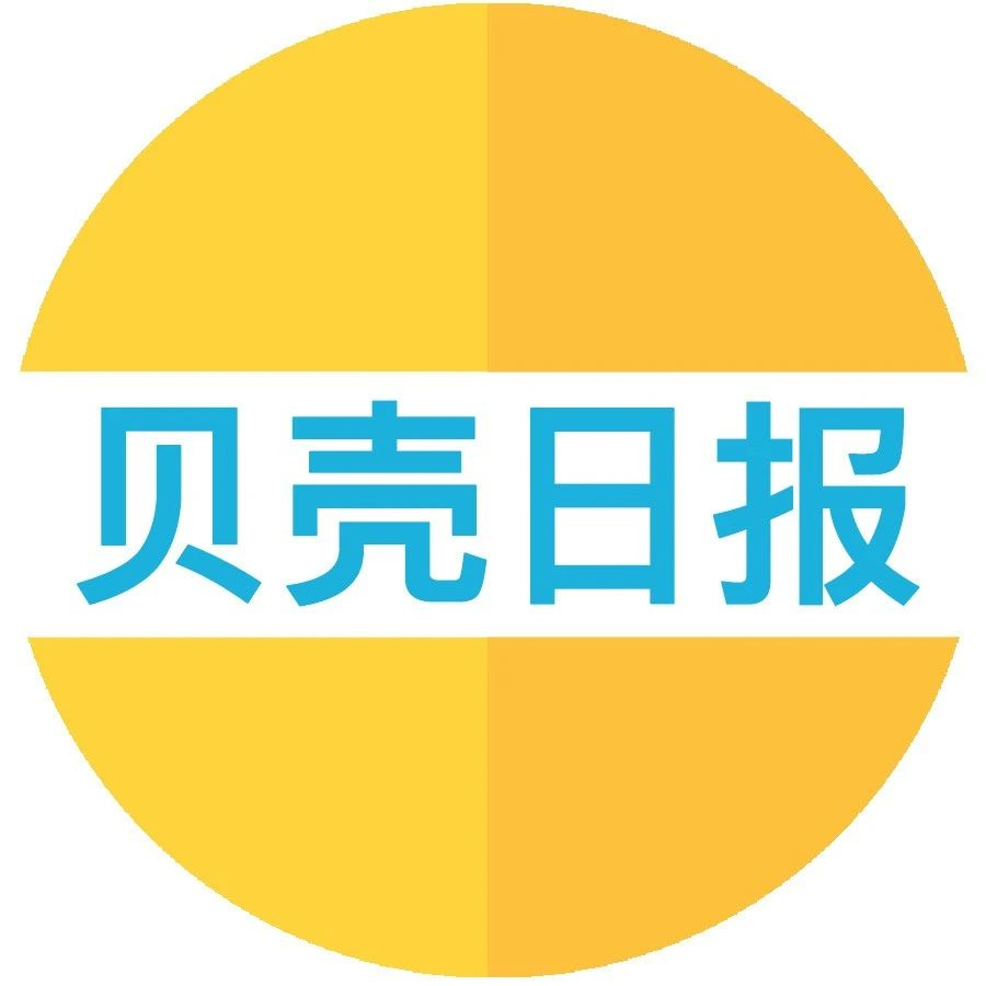 卫材仑伐替尼在中国获批第2个适应症,治疗甲状腺癌;政策放开,这个牌照药企必须尽快拿到   贝壳日报