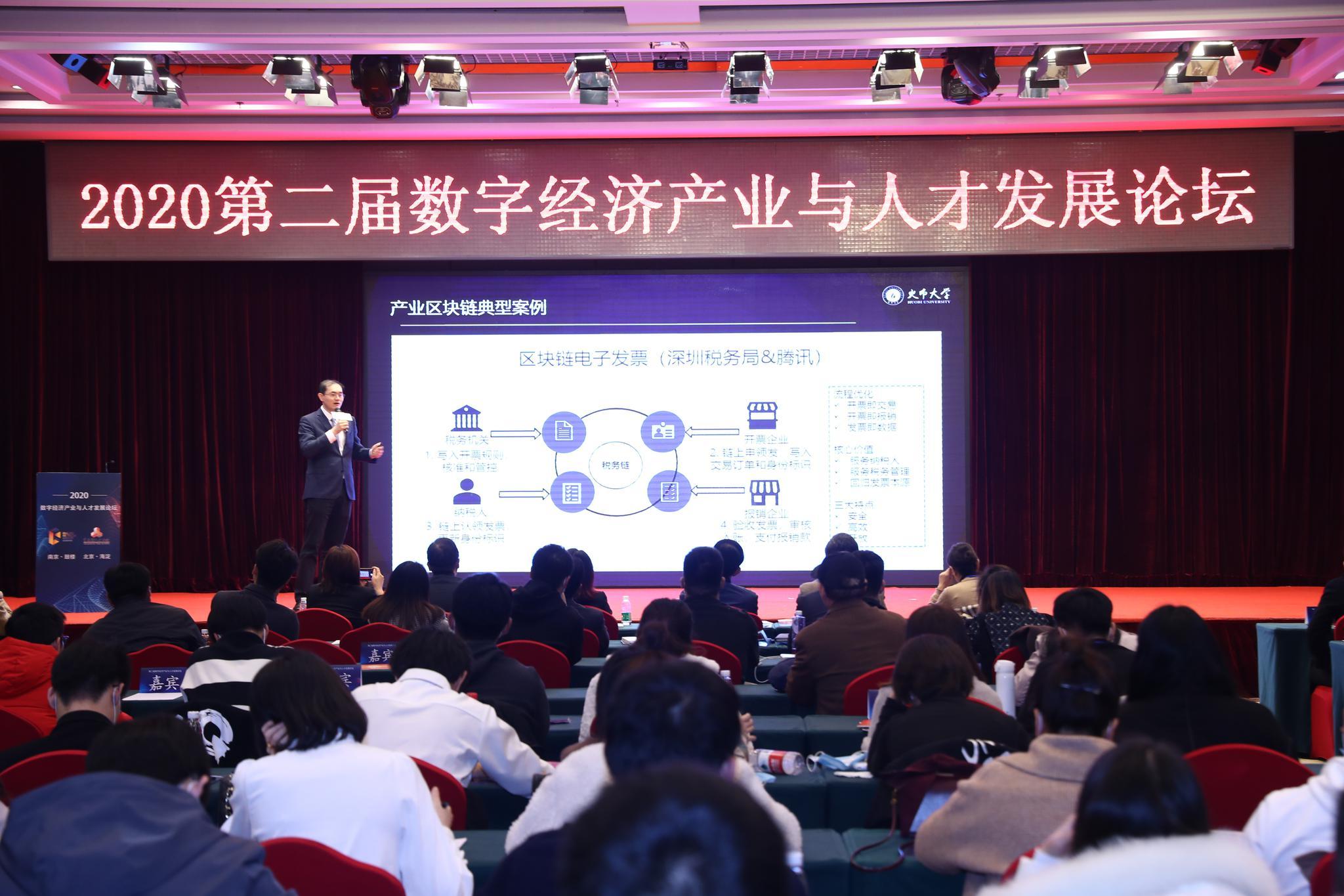 火链科技研究院最新报告:国际区块链监管呈三大趋势