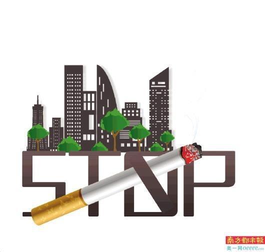 重庆控烟条例被指违反多部上位法