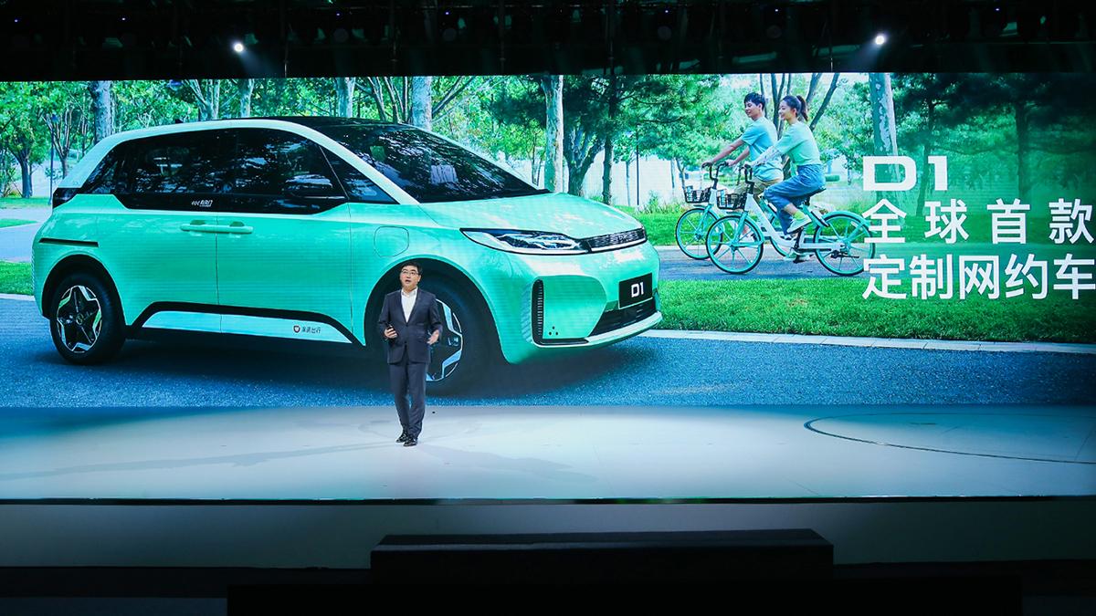 全球首款网约定制电动车来了