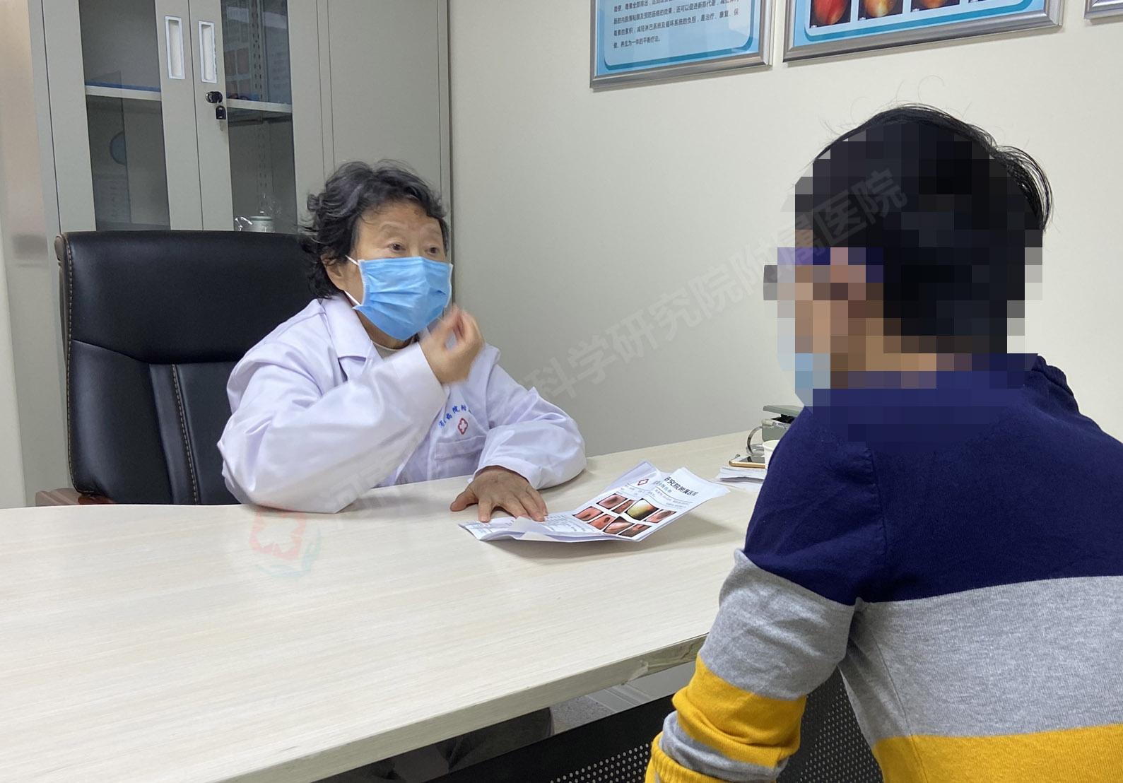 11.21—23日 上海中山医院消化内科专家金晓燕来院会诊