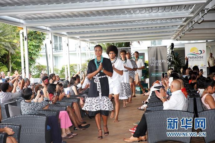 2020斐济时装周在苏瓦拉开帷幕