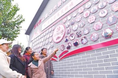 太康县老冢镇刘寨村发展产业强保障 脱贫致富奔小康