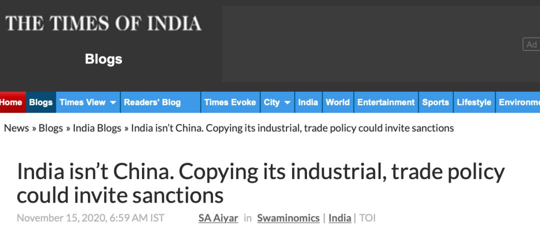 印媒提醒莫迪政府:印度不是中国图片