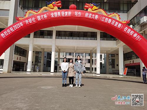 """南昌理工学院在""""外研社·国才杯""""大赛中荣获佳绩"""