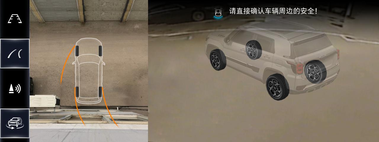 全新北京越野BJ30将于11月18日开启预售,外观和配置是亮点