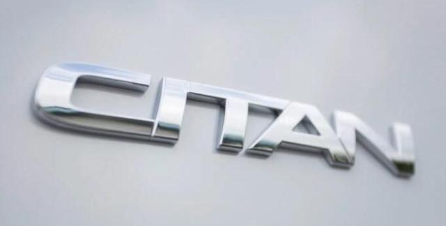 威霆兄弟 新一代奔驰Citan将2021年推出 基于全新雷诺Kangoo打造