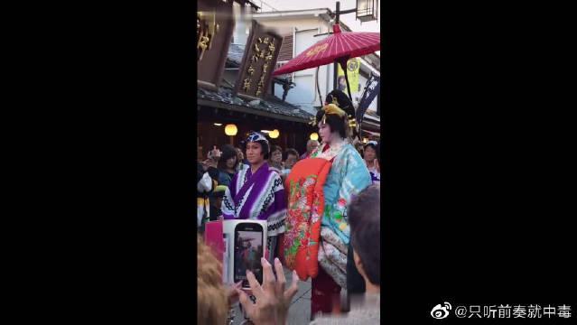 日本的传统文化,江户時代的花魁中道…………