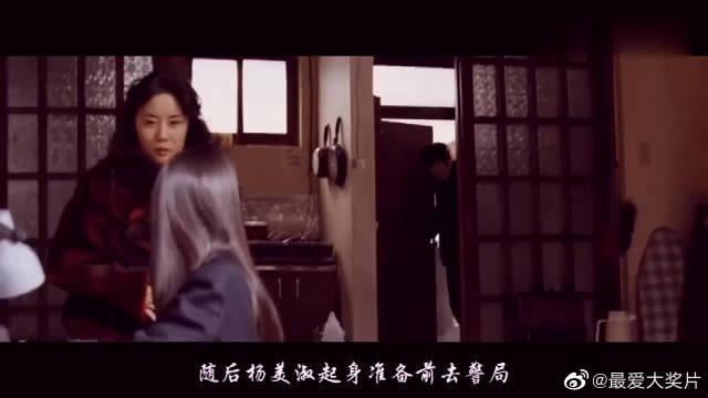 3分钟看完韩国伦理电影《白夜行》 与电视剧版不同…………