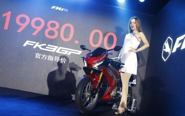 耗时5年,飞肯250仿赛摩托车今日亮相:售价不到2万,比250SR帅